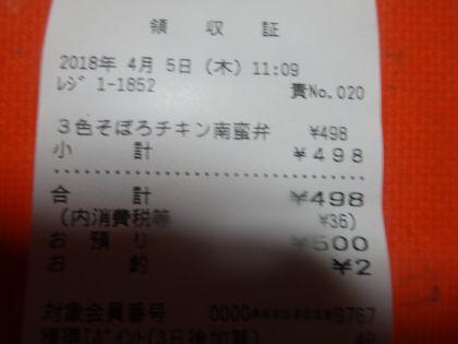 mini_DSC06727.jpg