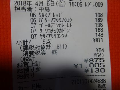 mini_DSC06757.jpg