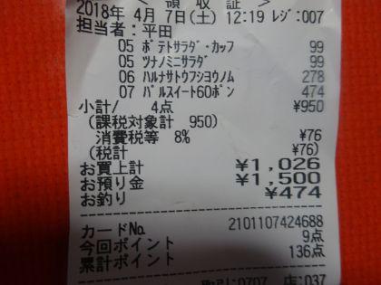 mini_DSC06781.jpg