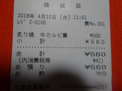 mini_DSC06820.jpg