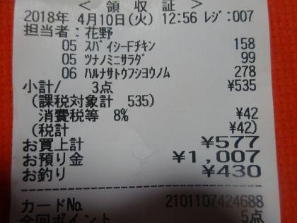 mini_DSC06836.jpg