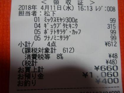 mini_DSC06858.jpg