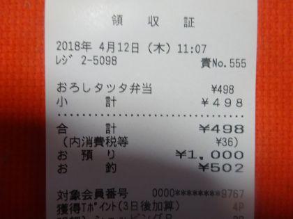 mini_DSC06879.jpg