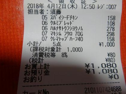 mini_DSC06900.jpg