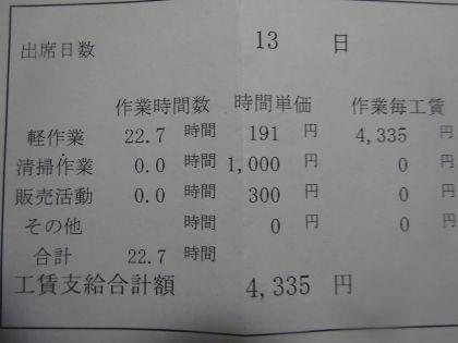 mini_DSC06910.jpg
