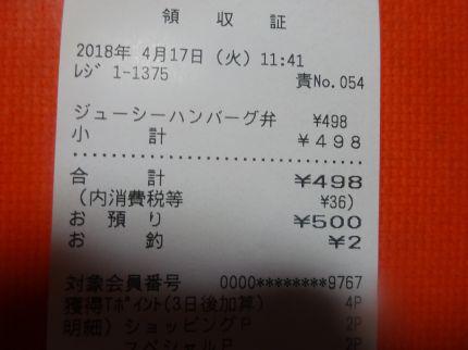 mini_DSC06972.jpg