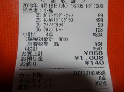 mini_DSC06999.jpg