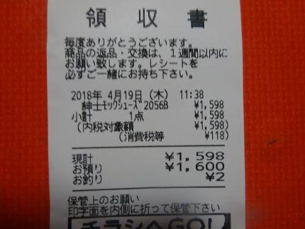 mini_DSC07016.jpg
