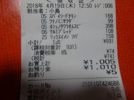 mini_DSC07023.jpg