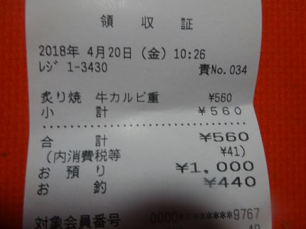 mini_DSC07037.jpg