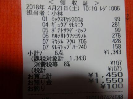 mini_DSC07054.jpg