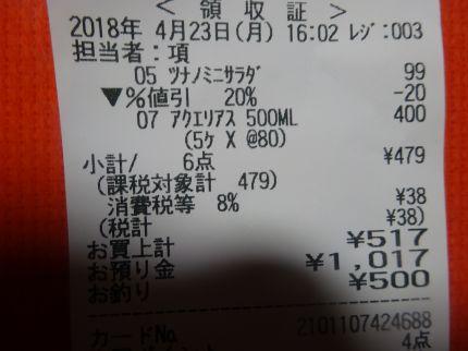 mini_DSC07095.jpg
