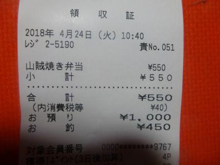 mini_DSC07109.jpg