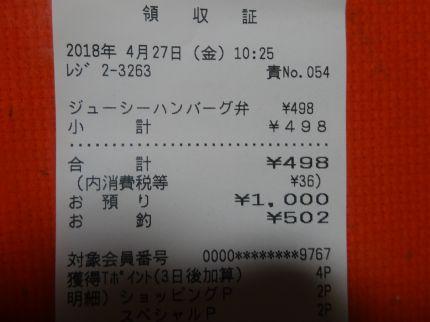 mini_DSC07152.jpg