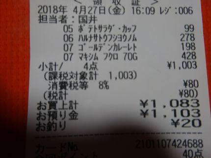 mini_DSC07172.jpg