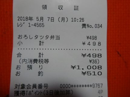mini_DSC07232.jpg