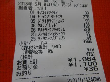 mini_DSC07264.jpg