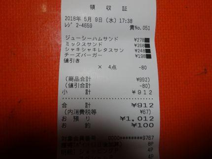 mini_DSC07288.jpg