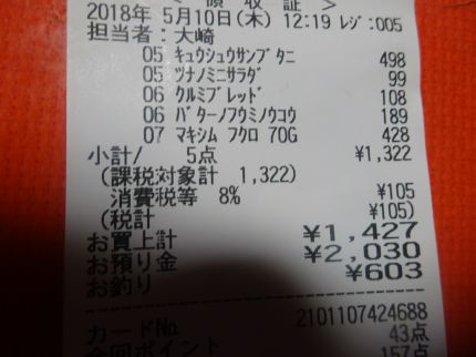 mini_DSC07310.jpg