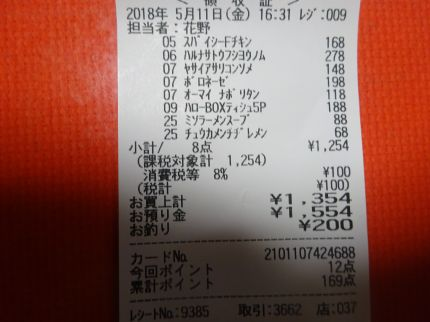 mini_DSC07348.jpg