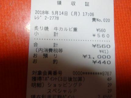 mini_DSC07387.jpg