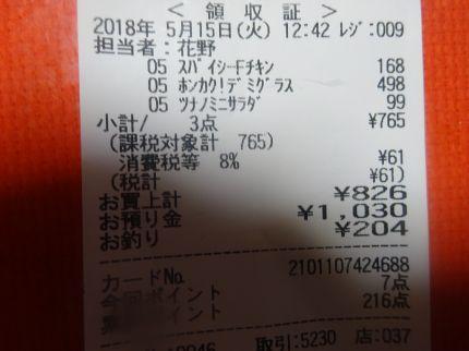 mini_DSC07403.jpg