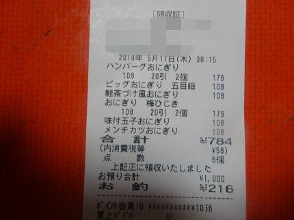 mini_DSC07444.jpg