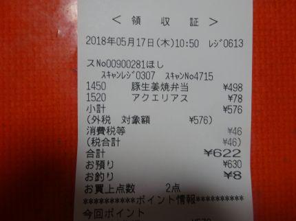 mini_DSC07457.jpg