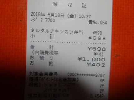 mini_DSC07466.jpg