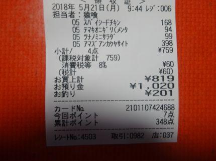 mini_DSC07513.jpg