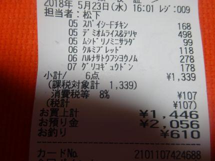 mini_DSC07572.jpg