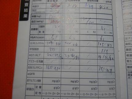 mini_DSC07654.jpg