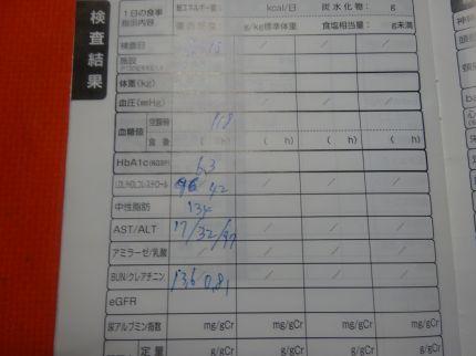 mini_DSC07656.jpg