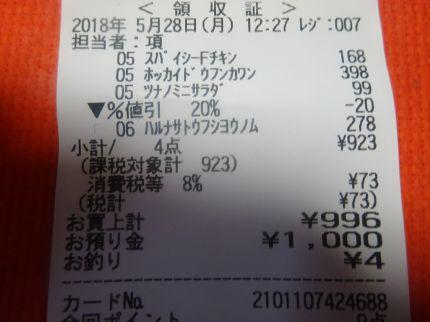 mini_DSC07669.jpg