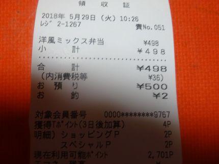 mini_DSC07682.jpg