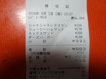 mini_DSC07760.jpg