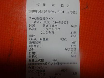 mini_DSC07793.jpg