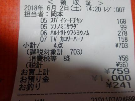 mini_DSC07799.jpg