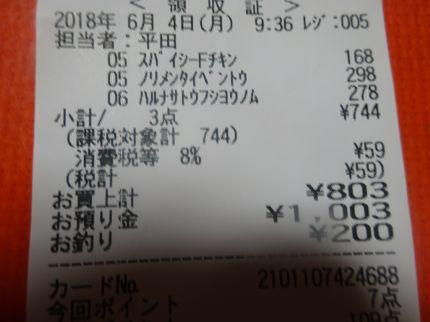 mini_DSC07811.jpg