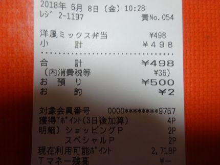 mini_DSC07881.jpg