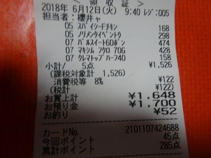 mini_DSC07937.jpg