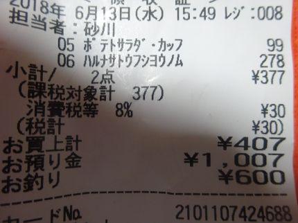mini_DSC07977.jpg