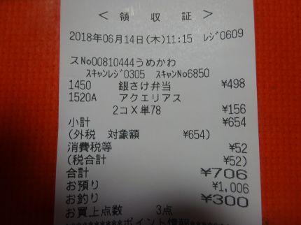 mini_DSC07994.jpg