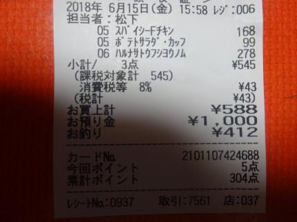 mini_DSC08022.jpg