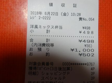 mini_DSC08126.jpg