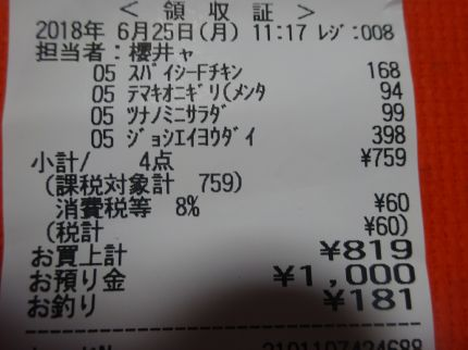mini_DSC08177.jpg