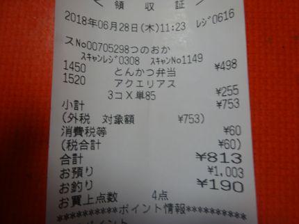 mini_DSC08214.jpg