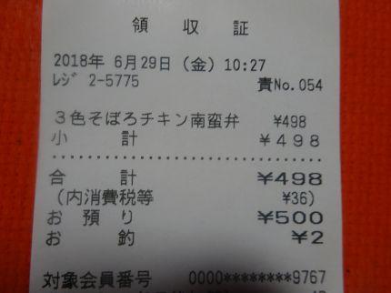 mini_DSC08243.jpg
