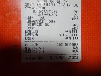 mini_DSC08265.jpg