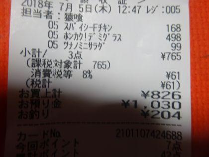 mini_DSC08338.jpg